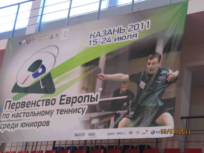Kazan-nastolnui-tennis-2011_4