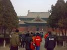 Сборы в Китае 2007