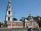 Kazan-nastolnui-tennis-2011_11