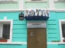 Kazan-nastolnui-tennis-2011_3