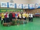 Чемпионат России среди студентов